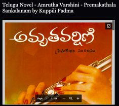 Telugu Novel - Amrutha Varshini - Premakathala Sankalanam by Kuppili Padma Free Novels, Free Books, Books To Read Online, Reading Online, Telugu, Pdf