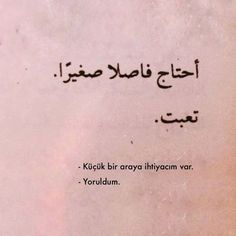 Quotes Discover Source You are in the right place about love quotes Here we offer Love Is Hard Quotes Strong Love Quotes First Love Quotes Hard To Love Arabic Love Quotes Islamic Quotes Learn Turkish Language Love In Islam Arabic Poetry Im Tired Quotes, Love Is Hard Quotes, Strong Love Quotes, First Love Quotes, Islamic Phrases, Islamic Quotes, Funny Arabic Quotes, Funny Quotes, Learn Turkish Language