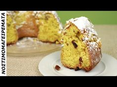 Greek Desserts, Diy And Crafts, Flora, Muffin, Cooking, Breakfast, Cake, Recipes, Youtube