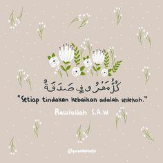 Wisdom Quotes, Art Quotes, Life Quotes, Beautiful Islamic Quotes, Islamic Inspirational Quotes, Self Quotes, Daily Quotes, Ramadhan Quotes, Islamic Quotes Wallpaper