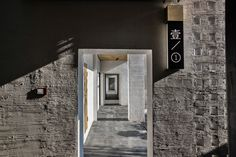 Brick Kiln Folk Inn & Museum,Brick Kiln Inn 1F Corridor. Image © Qilin Zhang, Xiang Qian