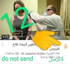 Al Jazeera, Slg, Iran