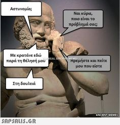 Funny Greek Quotes, Funny Quotes, Ancient Memes, Funny Stories, Beach Photography, Funny Images, Picture Video, Jokes, Lol
