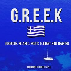 G.R.E.E.K. - Gorgeous, Relaxed, Erotic, Elegant, Kind-Hearted Greek Quotes About Life, Greek Life, Greek Sayings, Greek Memes, Funny Greek, Greek Language, Greek Culture, Laugh At Yourself, Meaningful Life
