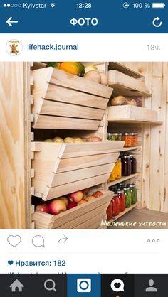 Хранение овощей