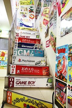 stairs at a game store in Japan!
