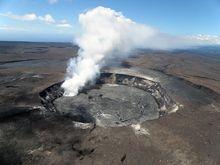 Aerial photo of Halemaumau crater/Hawaii - Wikipedia, the free encyclopedia