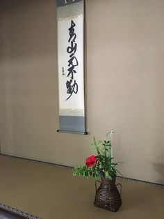 Ikebana, Flower Arrangements, Draw, Flowers, Room, Home Decor, Tea Ceremony, Bedroom, Floral Arrangements