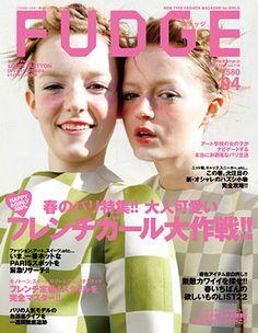 FUDGE vol.118 2013/04 - See more on http://fudge.jp/magazine/fudge-vol-118-201304/