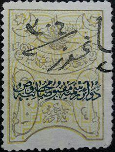 Osmanlı  Stamp