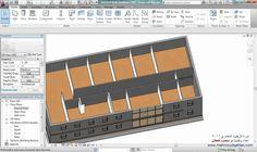 Revit Architecture 2011_  Floors_ 14_ تعليم الريفيت المعماري (+قائمة تشغيل)