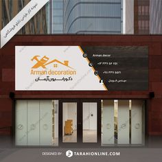 Signage Design, Poster, Home Decor, Interior Design, Decoration Home, Room Decor, Home Interior Design, Billboard, Home Decoration
