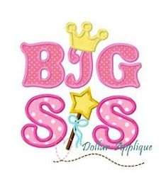 Big Sis Applique - 3 Sizes!   Words and Phrases   Machine Embroidery Designs   SWAKembroidery.com