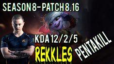 FNATİC REKKLES PENTAKİLL TRİSTANA (EUW SOLOQ REPLAY) patch 8.16