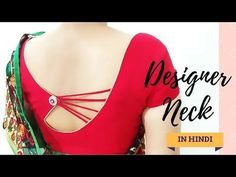 Simple blouse back neck design stitching with dori - Kurti Blouse Saree Jacket Designs, Stylish Blouse Design, Blouse Back Neck Designs, Fancy Blouse Designs, Blouse Designs Wedding, Choli Designs, Couture, Designer Blouse Patterns, Kurti Patterns