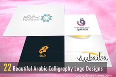 Amazing Arabic Logo Designs