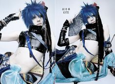 VOCALOID Kaito cosplay by Akitozz6