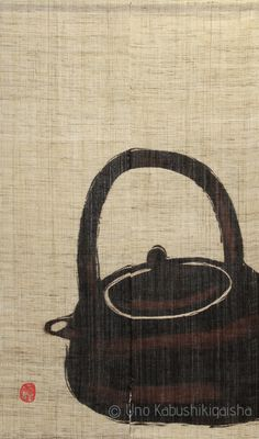 Earthenware teapot - Handmade and Brush Dyed Noren Doorcurtain from Kyoto Japan Hemp Linen by HonmaJapan on Etsy Japanese Ink Painting, Chinese Painting, Japanese Door, Japanese Art, Korean Art, Asian Art, Noren Curtains, Japanese Characters, Zen Art