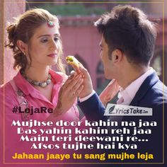 "Leja Re Lyrics - Dhvani Bhanushali: Tanishk Bagchi's has recreated of Ustad Sultan Khan & Shreya Ghoshal's song ""Leja Leja Re"" in the modern way. Nd this song dance is my fav. Love Song Quotes, Love Songs Lyrics, Song Lyric Quotes, Me Too Lyrics, Romantic Love Quotes, Music Lyrics, Movie Quotes, Romantic Song Lyrics, Beautiful Lyrics"