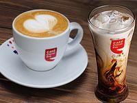 Vienna Austria coffee day  | Café Coffee Day Coupons Discounts Deals| Café Coffee Day Stores|