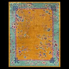 Stock Id: #20818    General Rug Type:       Chinese    Specific Rug Type:       Chinese - Art Deco    Circa: 1930    Color: Other    Origin: China    Width: 9' 0'' ( 274.3 cm )    Length: 11' 0'' ( 335.3 cm )