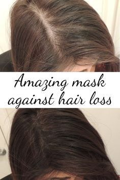 Here is a hair mask I share with you which is very effective and that I use every week in order to help my hair grow stronger and prevent hair loss.