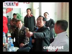 王西安 Grand Master Wang Xian