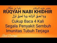 Pray Quotes, Doa Islam, Allah, The Creator, Spirituality, Muslim, Dan, Youtube, Spiritual