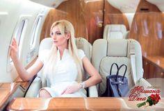 Настоящая Леди: Как стать богатой женщиной: 1 шаг - что значит быть богатой My Dream Came True, Luxe Life, Big Money, Successful Women, Private Jet, Work Inspiration, Baby Strollers, Fashion Photography, Lifestyle