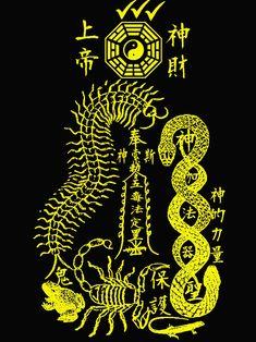 เบญจพิษ สำนักคุณลุ้น 五毒靈符 Chinese Painting, Chinese Art, Buddha Wisdom, World Mythology, Tao Te Ching, Chinese Symbols, Taoism, Classic Paintings, Amulets
