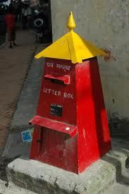 Nepalese postbox Funny Mailboxes, Home Mailboxes, Unique Mailboxes, Antique Mailbox, Postman Pat, Mailbox Decals, You've Got Mail, Going Postal, Box Houses