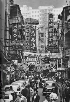 D'aguilar Street in the Urban Photography, Street Photography, Landscape Photography, Old Pictures, Old Photos, History Of Hong Kong, China Hong Kong, Chinese Culture, Vintage Photographs