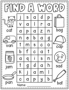 These find a words cover all the short vowel sounds to help students practice their CVC words. They are great to literacy centers, fast finisher activities and homework. English Worksheets For Kindergarten, First Grade Worksheets, Kindergarten Math Worksheets, Phonics Worksheets, Reading Worksheets, Kindergarten Reading, Kindergarten Word Search, Year 1 English Worksheets, Jolly Phonics Activities