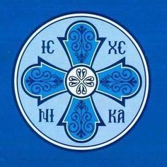 Cross Drawing, Spirit Soul, Russian Orthodox, Byzantine Art, Ornaments Design, Gold Work, Bmw Logo, Gods Love, Christianity