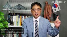 [snsTV /변희재의 시사폭격] 문재인 정권 임종석과 서훈으로 미국에 선전포고
