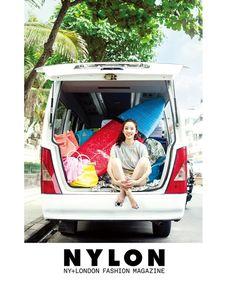 Lee Chung-ah // Nylon Korea // July 2013