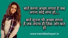 Amiri Aur Garibi Shayari in Hindi Good Morning Beautiful Quotes, Good Morning Quotes For Him, Good Day Quotes, Good Morning Inspirational Quotes, Good Thoughts Quotes, Inspirational Quotes Pictures, Inspirational Shayari, Romantic Images With Quotes, Romantic Quotes For Girlfriend