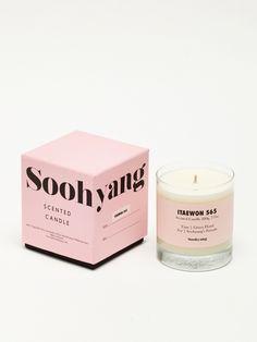 친숙한-사랑스러운 색상과 폰트스타일로 제품의 향을 표현 따듯하고 사랑스러운 느낌을 부각 SOOHYANG www.wconcept.co.kr