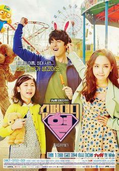 Super Daddy Yeol 슈퍼대디 열 [soundtrackซับไทย]Episode.16 ตอนจบ