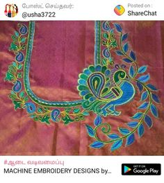 Cutwork Blouse Designs, Best Blouse Designs, Pattu Saree Blouse Designs, Simple Blouse Designs, Bridal Blouse Designs, Latest Embroidery Designs, Machine Embroidery Designs, Maggam Work Designs, Hand Work Embroidery