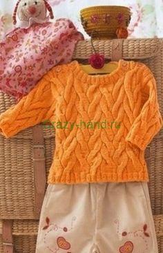 Детский свитер с косами