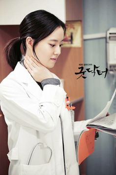 "Moon Chae Won as Cha Yoon Seo in ""Good Doctor"" Good Doctor Korean Drama, Korean Drama Tv, Korean Beauty, Asian Beauty, Joo Sang Wook, Yoon Seo, Ideal Girl, Lee Bo Young, Han Hyo Joo"