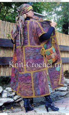 Crochet Poncho Patterns, Crochet Coat, Crochet Cardigan, Crochet Clothes, Crochet Stitches, Knitting Patterns, Vogue Knitting, Stuffed Toys Patterns, Haifa
