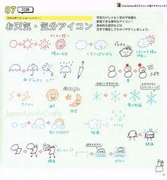 Kawaii Illustration Lektion Mizutama von JapanLovelyCrafts auf Etsy