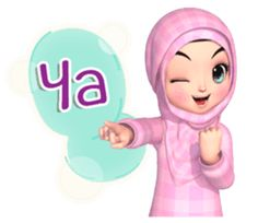 Meet sweet girl Amarena Muslim hijab cute and lovely girl, to cheer up your daily conversation. Love Is Cartoon, Cute Love Cartoons, Anime Muslim, Muslim Hijab, Emoji People, Islamic Cartoon, Hijab Cartoon, Girly Quotes, Funny Quotes
