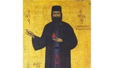 Παράκληση Αγίου Εφραίμ του Μεγαλομάρτυρα Silhouette