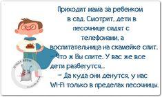 Улыбательные картинки с позитивными фразками #281114 » RadioNetPlus.ru развлекательный портал