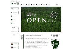 杉屋 | 日本最大の杉マーケット    (via https://sugi-ya.jp )