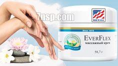 Эвер Флекс - натуральный лечебный противовоспалительный массажный крем для суставов с содержанием метилсульфонилметана (МСМ)