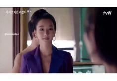 Korean Drama Romance, Korean Drama List, Drama Gif, Drama Memes, Korean Actresses, Korean Actors, Best Kdrama, Bts Book, Funny Scenes